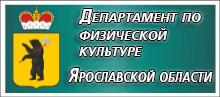 yar-dep-sport