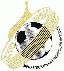 Межрегиональная федерация футбола Золотое кольцо