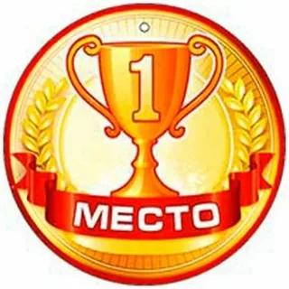 МАУ СШ 6 - Чемпионы Первенство ЯО среди команд 2007-2008 гг.р. Первая лига