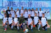 Итоги финальной стадии Всероссийских соревнований юных футболистов «Кожаный мяч»